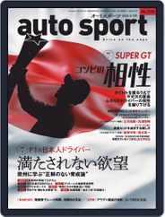 auto sport オートスポーツ (Digital) Subscription May 28th, 2020 Issue