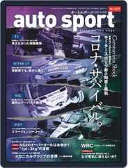 auto sport オートスポーツ (Digital) Subscription March 27th, 2020 Issue
