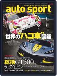 auto sport オートスポーツ (Digital) Subscription February 7th, 2020 Issue