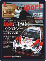 auto sport オートスポーツ (Digital) Subscription January 24th, 2020 Issue