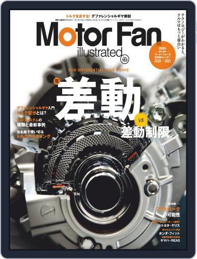 Motor Fan illustrated モーターファン・イラストレーテッド (Digital) April 15th, 2020 Issue Cover