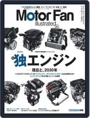 Motor Fan illustrated モーターファン・イラストレーテッド (Digital) Subscription February 15th, 2020 Issue