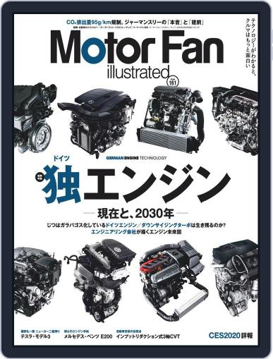 Motor Fan illustrated モーターファン・イラストレーテッド (Digital) February 15th, 2020 Issue Cover