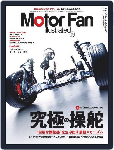 Motor Fan illustrated モーターファン・イラストレーテッド (Digital) October 16th, 2019 Issue Cover