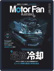 Motor Fan illustrated モーターファン・イラストレーテッド (Digital) Subscription September 16th, 2019 Issue