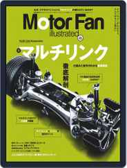 Motor Fan illustrated モーターファン・イラストレーテッド (Digital) Subscription June 16th, 2019 Issue