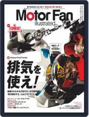 Motor Fan illustrated モーターファン・イラストレーテッド (Digital) Subscription April 16th, 2019 Issue