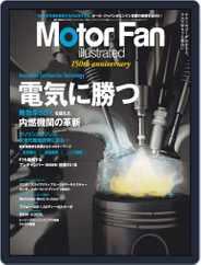 Motor Fan illustrated モーターファン・イラストレーテッド (Digital) Subscription March 16th, 2019 Issue