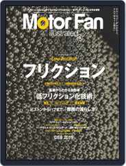 Motor Fan illustrated モーターファン・イラストレーテッド (Digital) Subscription February 18th, 2019 Issue