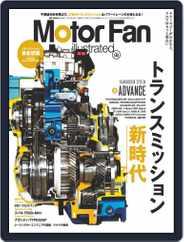 Motor Fan illustrated モーターファン・イラストレーテッド (Digital) Subscription January 27th, 2019 Issue
