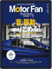 Motor Fan illustrated モーターファン・イラストレーテッド (Digital) Subscription October 27th, 2016 Issue