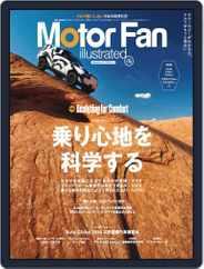 Motor Fan illustrated モーターファン・イラストレーテッド (Digital) Subscription May 20th, 2016 Issue