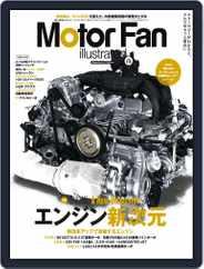 Motor Fan illustrated モーターファン・イラストレーテッド (Digital) Subscription April 19th, 2016 Issue
