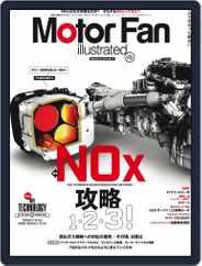 Motor Fan illustrated モーターファン・イラストレーテッド (Digital) Subscription February 22nd, 2016 Issue