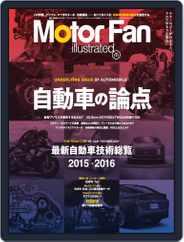 Motor Fan illustrated モーターファン・イラストレーテッド (Digital) Subscription December 22nd, 2015 Issue
