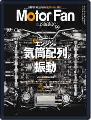 Motor Fan illustrated モーターファン・イラストレーテッド (Digital) Subscription October 22nd, 2015 Issue