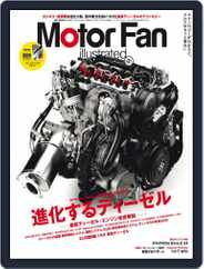 Motor Fan illustrated モーターファン・イラストレーテッド (Digital) Subscription August 17th, 2015 Issue