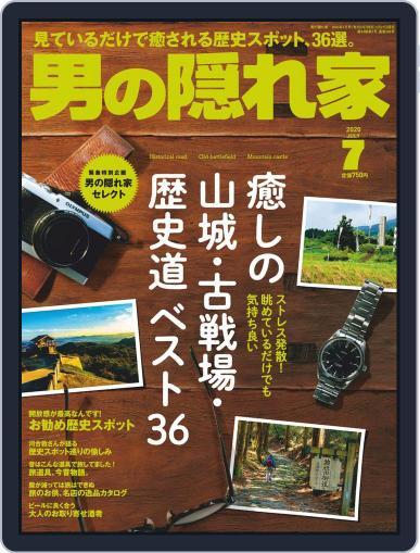 男の隠れ家 (Digital) May 27th, 2020 Issue Cover