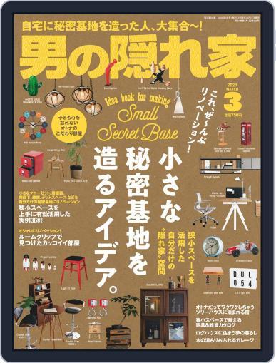 男の隠れ家 (Digital) January 27th, 2020 Issue Cover