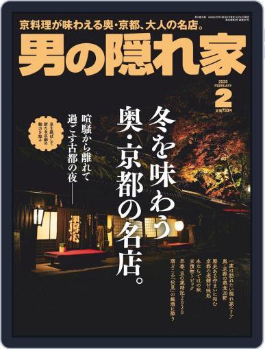 男の隠れ家 (Digital) December 27th, 2019 Issue Cover