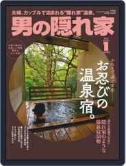 男の隠れ家 (Digital) Subscription November 27th, 2019 Issue