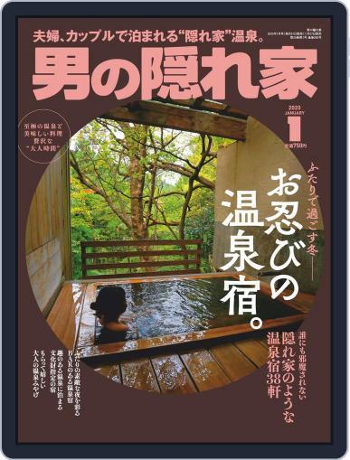 男の隠れ家 (Digital) November 27th, 2019 Issue Cover