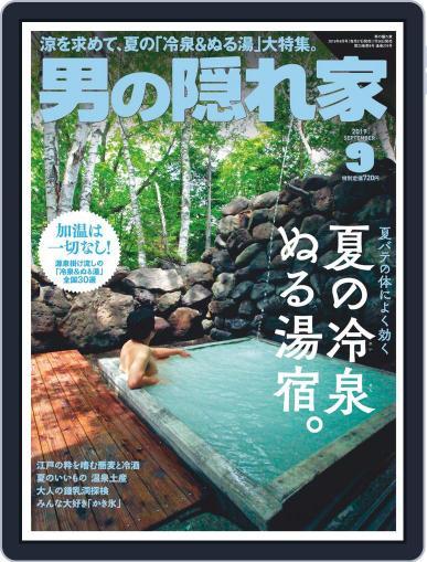 男の隠れ家 (Digital) July 27th, 2019 Issue Cover