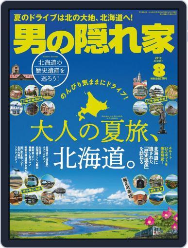 男の隠れ家 (Digital) June 27th, 2019 Issue Cover