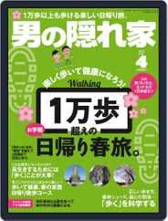 男の隠れ家 (Digital) Subscription April 1st, 2018 Issue