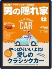 男の隠れ家 (Digital) Subscription December 1st, 2017 Issue