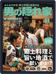 男の隠れ家 (Digital) Subscription November 1st, 2017 Issue
