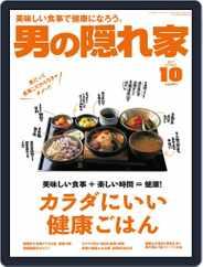 男の隠れ家 (Digital) Subscription October 1st, 2017 Issue