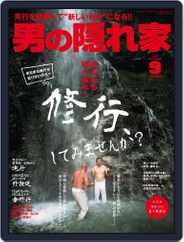 男の隠れ家 (Digital) Subscription September 1st, 2017 Issue