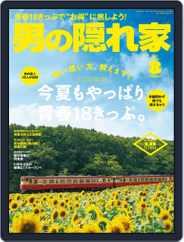男の隠れ家 (Digital) Subscription August 1st, 2017 Issue