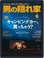男の隠れ家 (Digital) Subscription April 30th, 2017 Issue