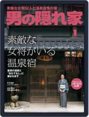 男の隠れ家 (Digital) Subscription December 2nd, 2016 Issue