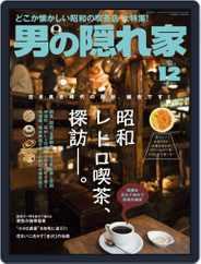 男の隠れ家 (Digital) Subscription October 26th, 2016 Issue