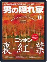 男の隠れ家 (Digital) Subscription September 29th, 2016 Issue