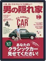 男の隠れ家 (Digital) Subscription August 29th, 2016 Issue