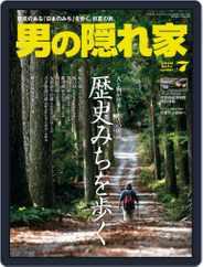 男の隠れ家 (Digital) Subscription May 29th, 2016 Issue