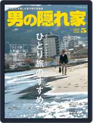 男の隠れ家 (Digital) Subscription March 29th, 2016 Issue