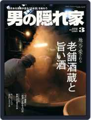 男の隠れ家 (Digital) Subscription January 31st, 2016 Issue