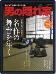 男の隠れ家 (Digital) Subscription December 29th, 2015 Issue