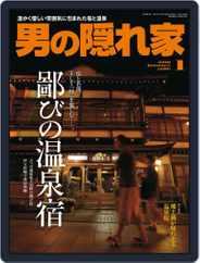 男の隠れ家 (Digital) Subscription December 3rd, 2015 Issue