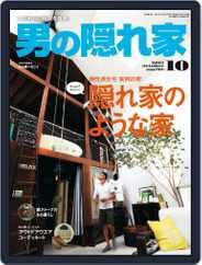 男の隠れ家 (Digital) Subscription September 7th, 2015 Issue
