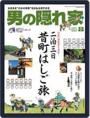 男の隠れ家 (Digital) Subscription June 25th, 2015 Issue