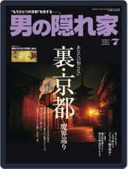 男の隠れ家 (Digital) Subscription May 26th, 2015 Issue