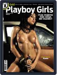 Playboy Gold España (Digital) Subscription July 1st, 2009 Issue