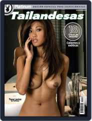 Playboy Gold España (Digital) Subscription September 25th, 2008 Issue