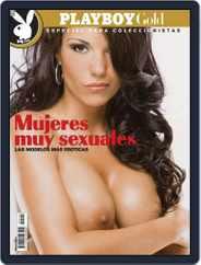 Playboy Gold España (Digital) Subscription February 25th, 2008 Issue